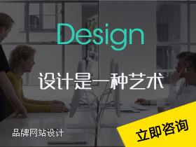 建新宝gg手机登录,找织梦,新宝gg手机登录建设品牌设计企业