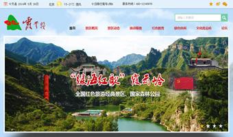 霞云岭新宝gg手机登录设计项目