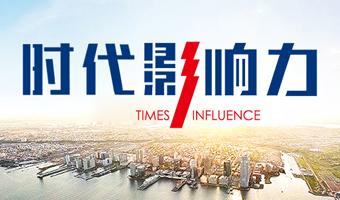 中国影响力新宝gg手机登录设计